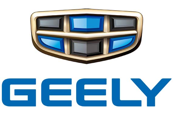 Сертифицированный ремонт автомобилей Geely post thumbnail image