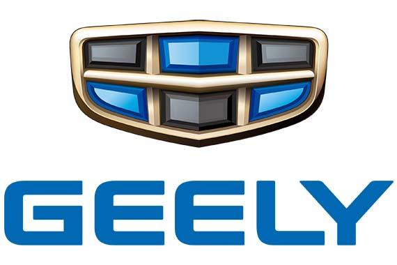 Ремонт автомобилей Geely post thumbnail image