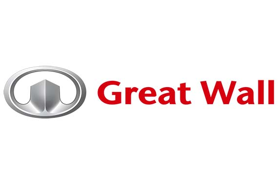 Сертифицированный ремонт автомобилей Great Wall post thumbnail image