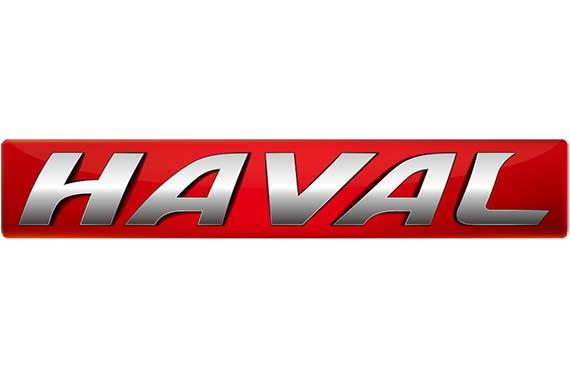 Сертифицированный ремонт автомобилей Haval post thumbnail image