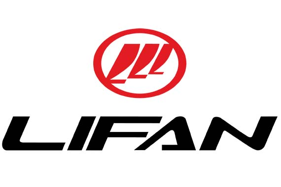 Сертифицированный ремонт автомобилей Lifan post thumbnail image
